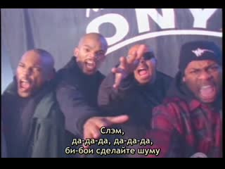 Onyx - 1993 - slam [directed by parris mayhew] [russian subtitles]