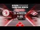 Матч за 5 8 места Запад Оцеларжи Тршинец Спартак XIII турнир Кубок Газпром нефти