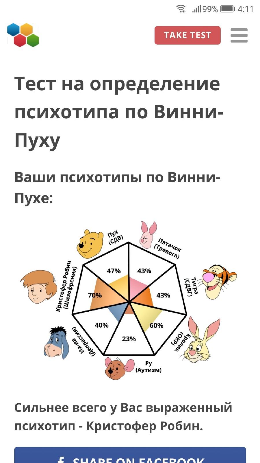 https://pp.userapi.com/c854532/v854532178/5ab6f/I4si3xb7ywo.jpg