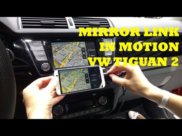 Obdeleven включаем Миррор Линк в движении Тигуан 2018. Tiguan 2 mirror link in motion coding via obd