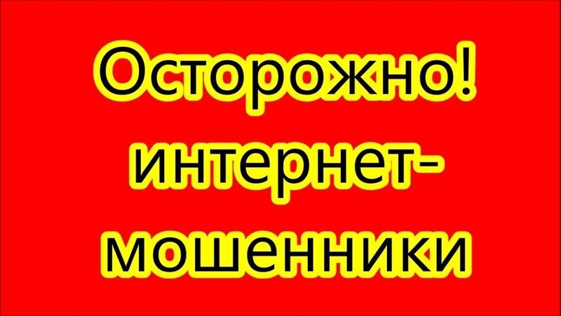 Provideca.ru 8(967)1643777 7(903)7556221 Обман!