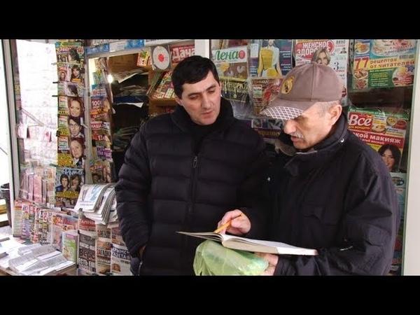 60 летний Александр Фегедий изучает крымскотатарский язык