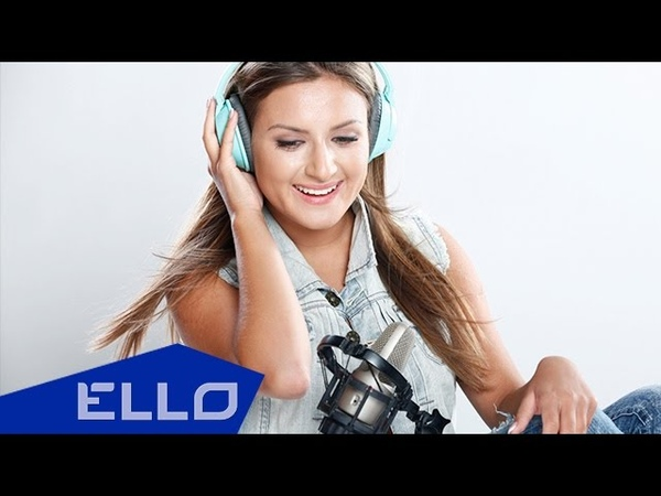 Таня Степанова - Magnetic love ELLO UP^