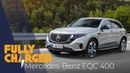Mercedes Benz EQC luxury electric SUV 2019 4k review Fully Charged