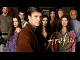 Светлячок / Firefly. Эпизод 9. Ариэль. 2002. 1080p Перевод DVO Tycoon. VHS