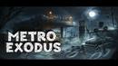 Metro Exodus – приколы, шутки, юмор, баги