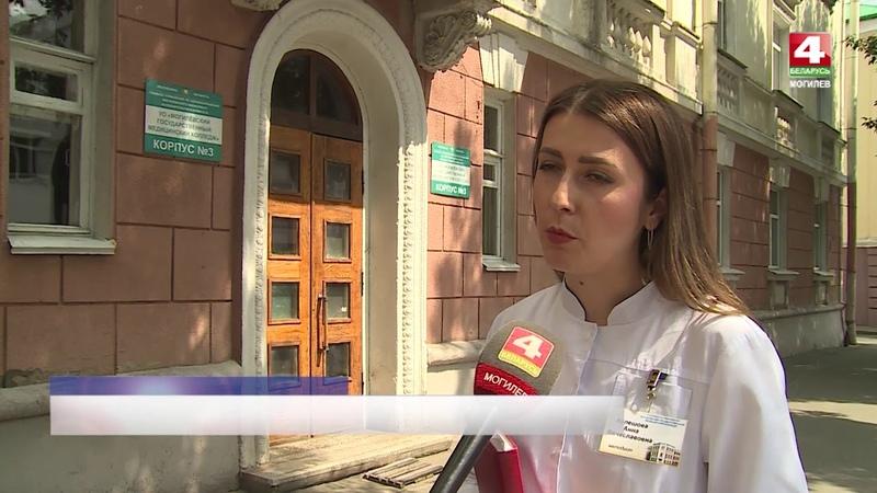 У Могилевского медколледжа появился новый корпус [БЕЛАРУСЬ 4| Могилев]