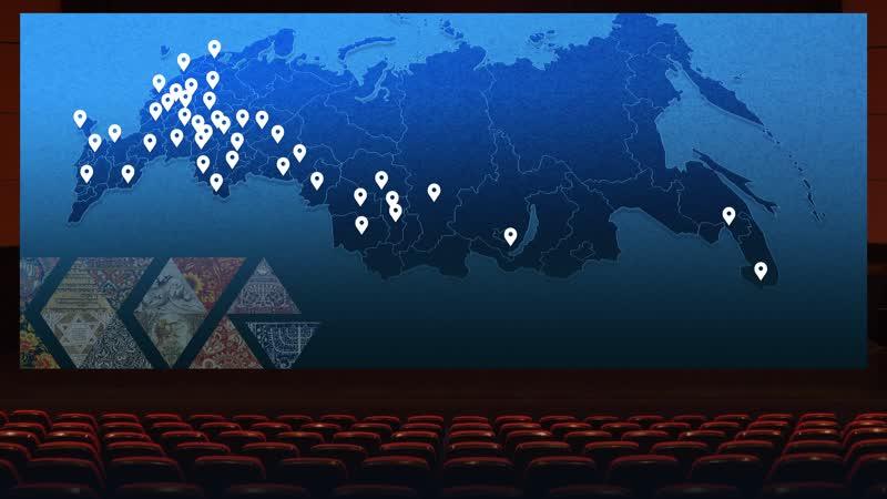 RJC TWENTY YEARS 2DSCOPE CINEMA ADV TRAILER