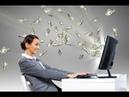Честный легальный заработок в интернете сетевой маркетинг с Jeunesse Global