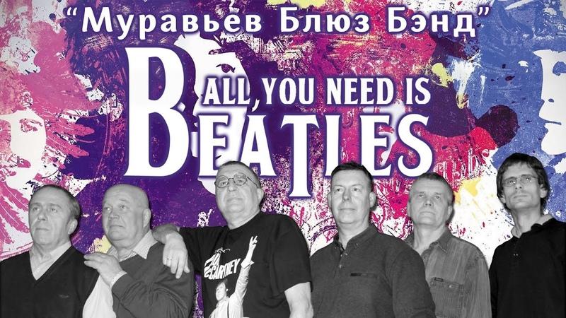 02052019 Муравьев Блюз Бэнд @ Harats Pub Saransk