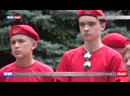 В Донецке почтили память жертв немецко фашистских захватчиков