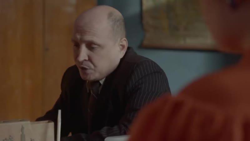 1981 год. Влюблённый следователь Фурман.