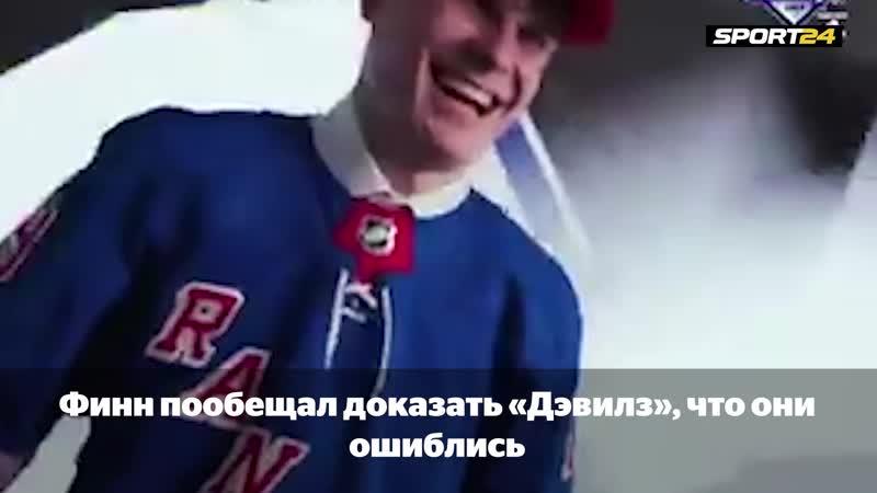 Драфт НХЛ 2019
