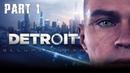 Detroit: Become Human PART 1 PAVEL TUSOV ПРОХОЖДЕНИЕ ДЕТРОЙТ СТАТЬ ЧЕЛОВЕКОМ ПАВЕЛ ТУСОВ