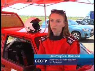 1 день Спринт-слалома и Ралли-спринта. Луганск 24