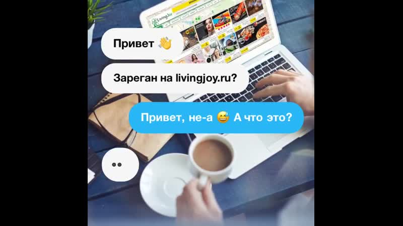 Сайт скидок в Брянске