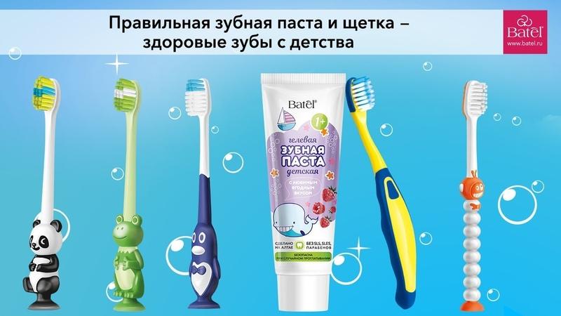 Правильная зубная паста и щетка – здоровые зубы с детства