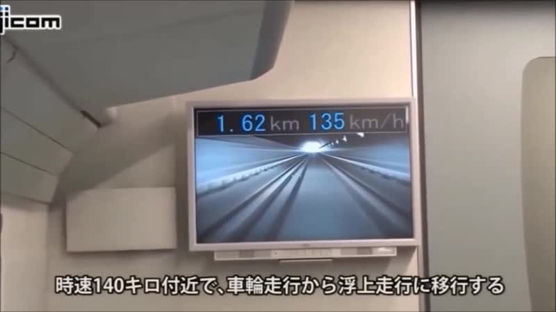 Самый быстрый поезд в мире - 603 км-ч. The fastest train - 603 km-h