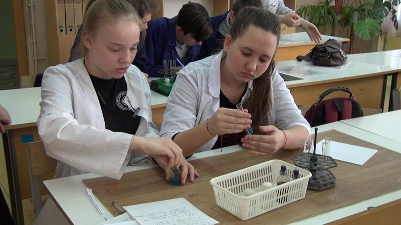 МедиаЦентр МОУ СОШ №1 Химики экспериментаторы