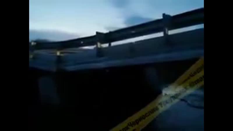 Новый мост надломился в Приморье, он устал. На рф всё стабильно. Хлопки газа, мосты 😂 ✌🏻 днище_рф 04.04