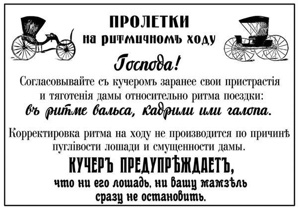 ОДЕССКИЕ ВОДИТЕЛИ КОБЫЛЫ Все грузы в Одессе всегда делились на две категории: те, что лежат мёртвым грузом, и те, что сидят живым. Подвозом первых занимались биндюжники, а извозом вторых