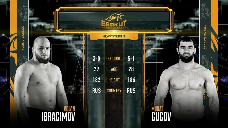 BYE 8 93 kg Мурат Гугов Баксан vs Адлан Ибрагимов Грозный