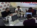 Арсений Попов, Дмитрий Позов и Сергей Матвиенко на Авторадио-Липецк. 26.10.2018.