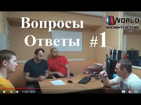 ХарьковскийНаучный подход в ТА. ОТВЕТЫ на ВОПРОСЫ- 1 11.02.18