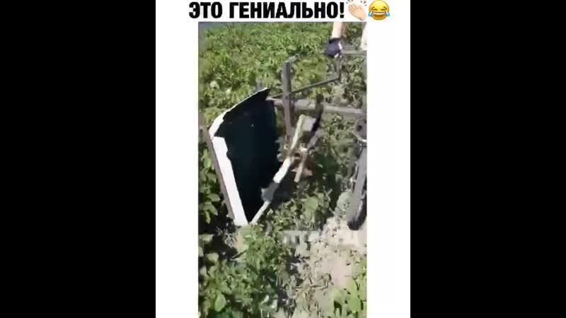 ух ты