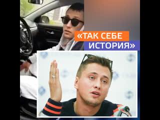 Актёр павел прилучный уснул в чужой машине — москва 24