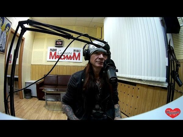 Сергей Маврин в гостях на Радио-Самара-Максимум (05.02.19)