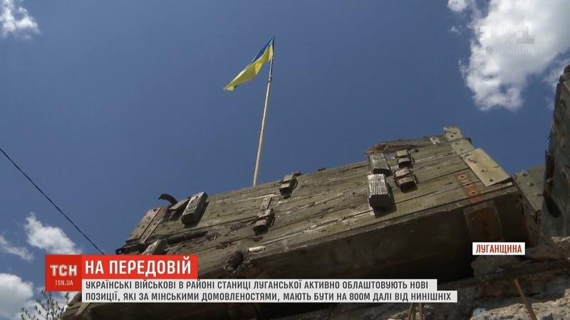 Росія ввезла свої війська для підкріплення бойовиків на східному фронті Опубликовано 10 июн 2019 г