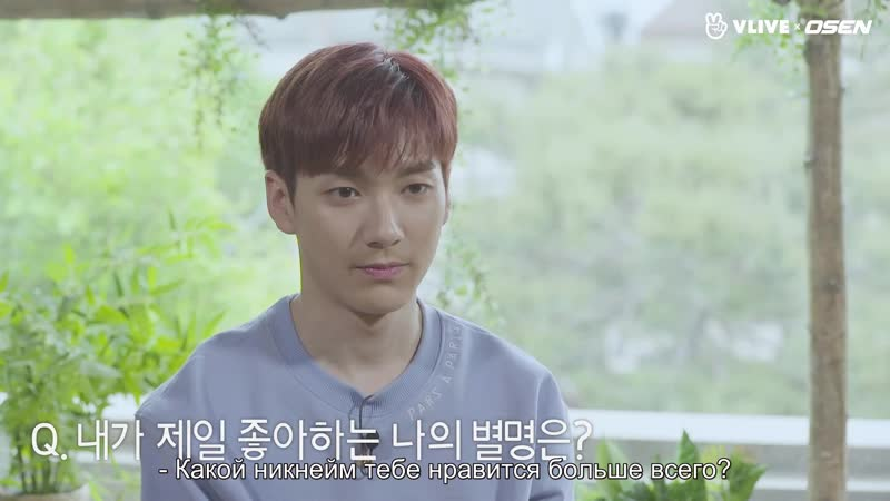(рус саб) Nuest Star Road 15 ep RUS SUB
