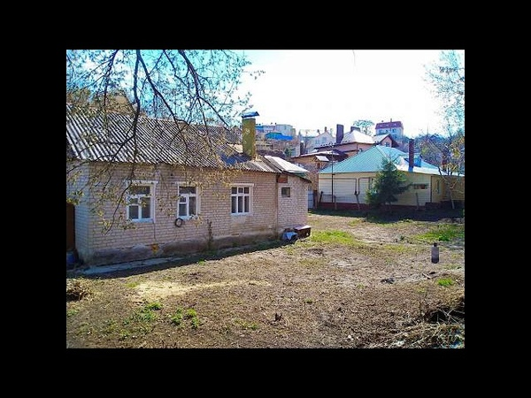 Дом с участком в тихом центре ул. Коперника, 2, г. Воронеж