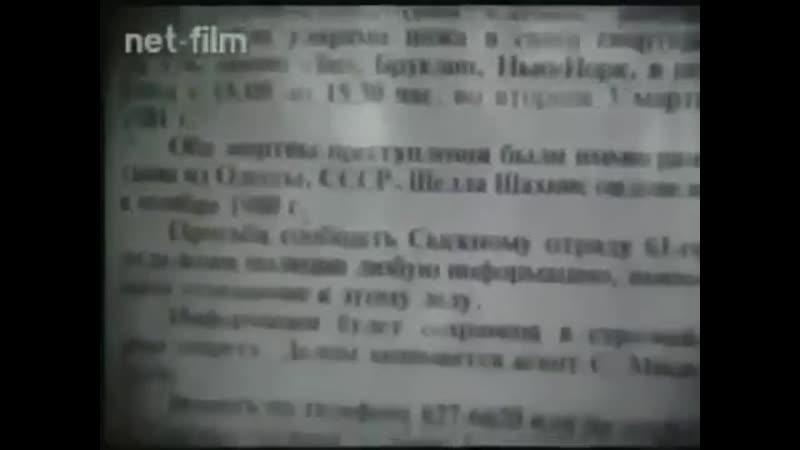 Документальный фильм Сионизм перед судом истории