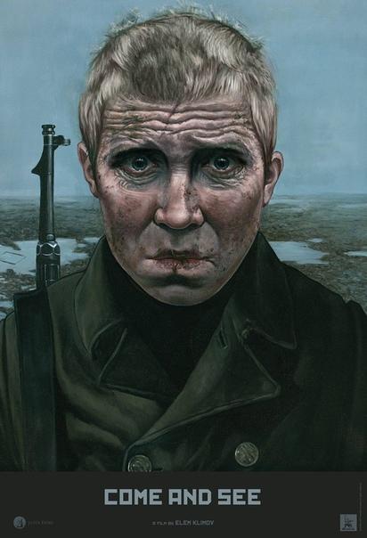 Постер обновленной версии культового советского фильма «Иди и смотри» за авторством Элема Климова