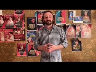 Илья Авербух поздравляет новгородцев с юбилеем #1160подарковВеликомуНовгороду