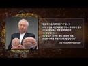 Что такое BHP-медитация. Корейский оздоровительный центр Дан Йога - Дан Брейн