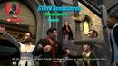 GTA IV:Remastered -Прохождение Часть 12( Финал)