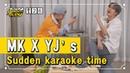 GOT7 Golden key ep.26 MK X YJ's Sudden karaoke time마크X영재의 갑분노 시간