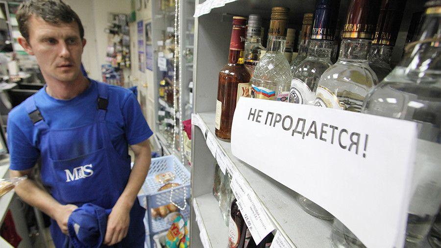 23 мая 2019 года в Таганроге будет запрещена розничная продажа алкоголя