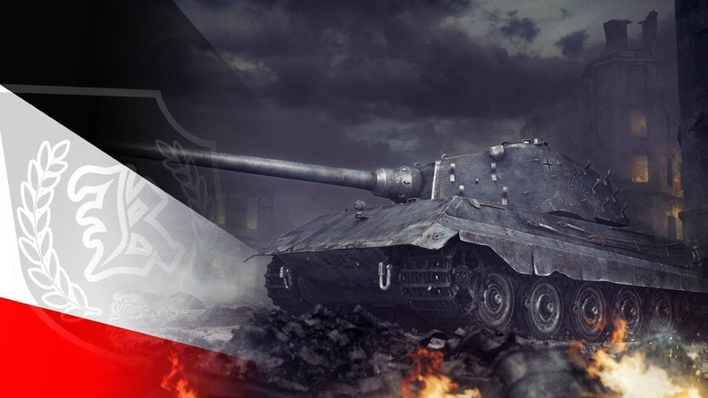World of Tanks Panzer Division K_E_M_P_F (Возвращение легенды)