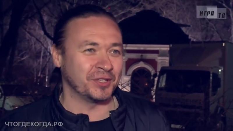 Интервью Михаила Житнякова и Сергея Попова (21.04.2019)