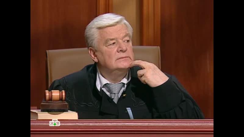 Суд присяжных (28.02.2012) (Отроки во Вселенной)