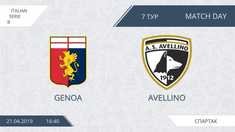 AFL19. Italy. Serie B. Day 7. Genoa - Avellino
