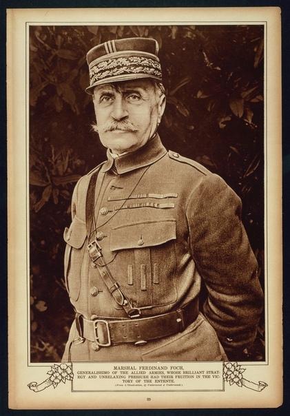 Французский маршал Фош  человек, считавший Версальский мир 20-летним перемирием
