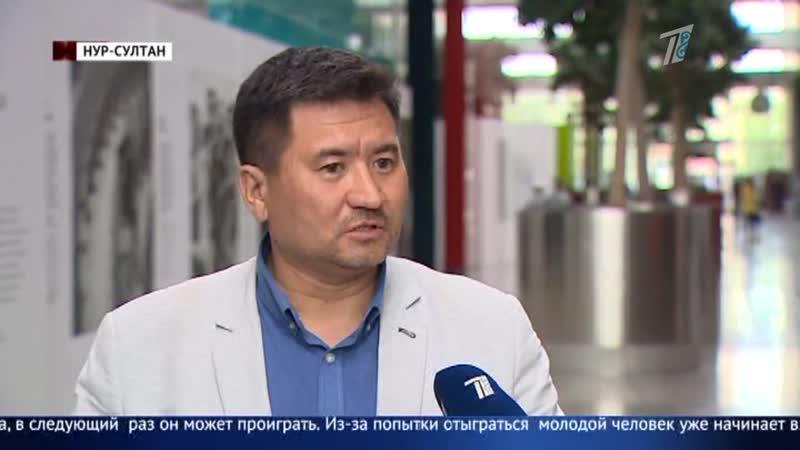ПРОИГРАННАЯ ЖИЗНЬ: Казахстанцы накладывают на себя руки из-за крупных проигрышей