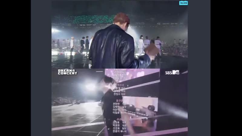 2018 / 2019 Dream Concert Taemin SHINee ending