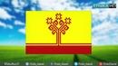 5 Чувашские народные песни Юхать ҫӑлкуҫ Chuvash people