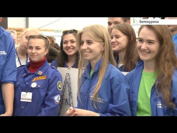 В Алтайском крае стартовал молодежный управленческий форум Алтай. Территория развития